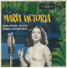 Discos de vinilo: MARIA VICTORIA: QUIERO APRENDER - MIL BESOS - VENGANZA - MI ULTIMO FRACASO [1958]. Lote 139724150