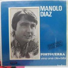 Discos de vinilo: ** MANOLO DIAZ - POSTGUERRA / VINO UNA OLA / BIBI - EP AÑO 1967 - GATEFOLD. Lote 139740386