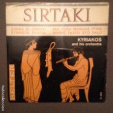 Discos de vinilo: KYRIAKOS AND HIS ORCHESTRA: SIRTAKI,ZORBA EL GRIEGO + 3 BELTER 1965. Lote 139818170