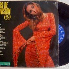Discos de vinilo: VARIOS - EXITOS DE EUROVISION ´69 - LP ESPAÑOL 1969 - BELTER. Lote 139864126