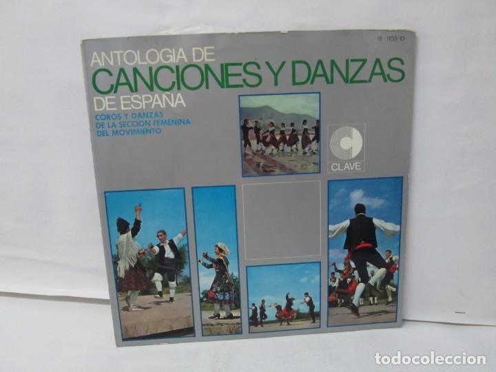ANTOLOGIA DE CANCIONES Y DANZAS DE ESPAÑA. LP VINILO. CLAVE HISPAVOX 1968. VER FOTOGRAFIAS (Música - Discos - LP Vinilo - Étnicas y Músicas del Mundo)