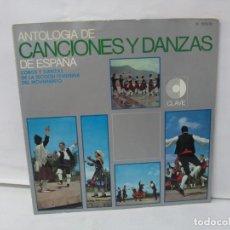 Discos de vinilo: ANTOLOGIA DE CANCIONES Y DANZAS DE ESPAÑA. LP VINILO. CLAVE HISPAVOX 1968. VER FOTOGRAFIAS. Lote 139934978