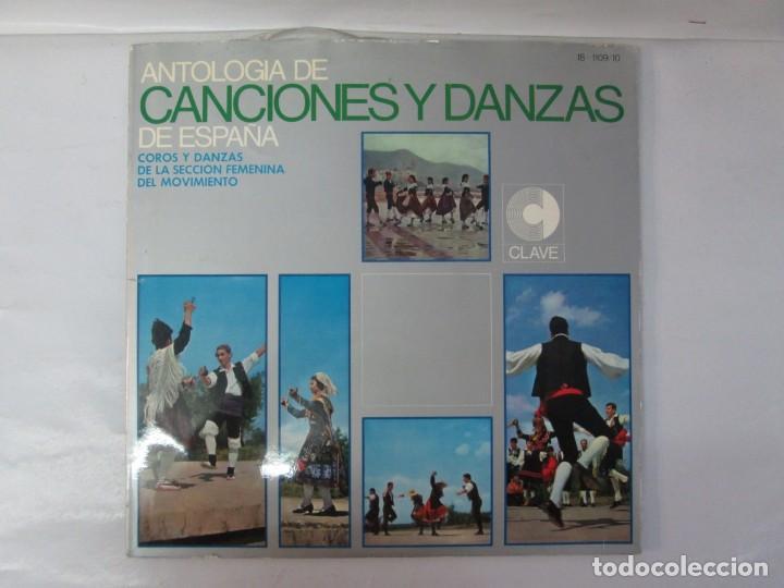 Discos de vinilo: ANTOLOGIA DE CANCIONES Y DANZAS DE ESPAÑA. LP VINILO. CLAVE HISPAVOX 1968. VER FOTOGRAFIAS - Foto 2 - 139934978