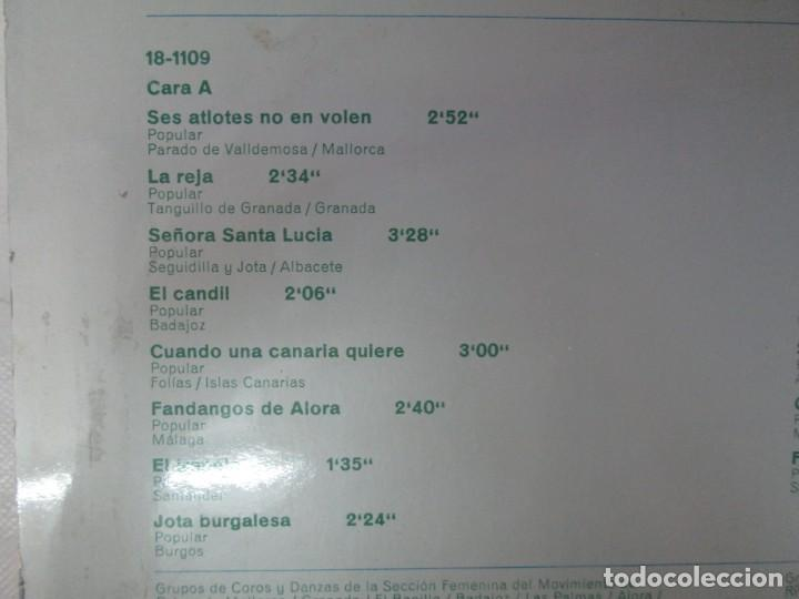 Discos de vinilo: ANTOLOGIA DE CANCIONES Y DANZAS DE ESPAÑA. LP VINILO. CLAVE HISPAVOX 1968. VER FOTOGRAFIAS - Foto 3 - 139934978