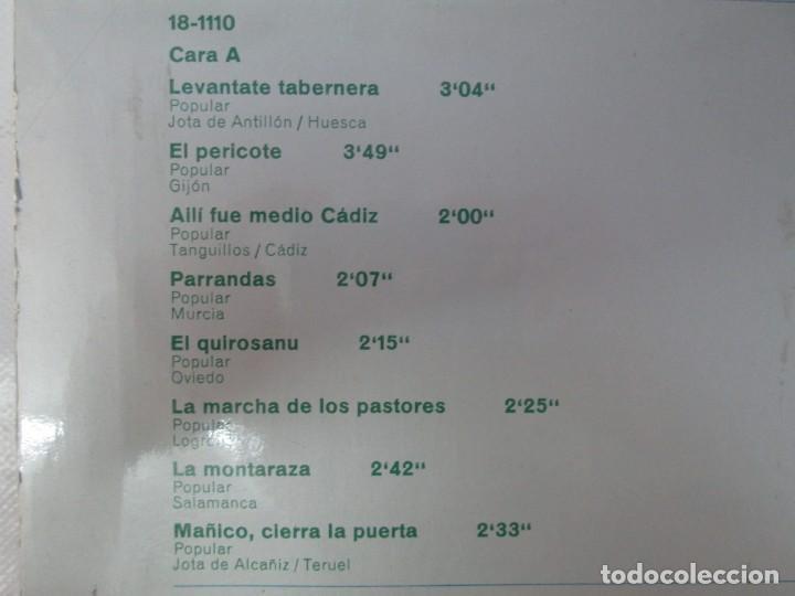 Discos de vinilo: ANTOLOGIA DE CANCIONES Y DANZAS DE ESPAÑA. LP VINILO. CLAVE HISPAVOX 1968. VER FOTOGRAFIAS - Foto 5 - 139934978