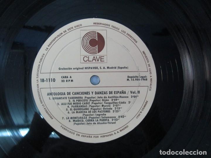 Discos de vinilo: ANTOLOGIA DE CANCIONES Y DANZAS DE ESPAÑA. LP VINILO. CLAVE HISPAVOX 1968. VER FOTOGRAFIAS - Foto 11 - 139934978