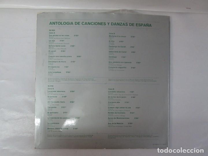 Discos de vinilo: ANTOLOGIA DE CANCIONES Y DANZAS DE ESPAÑA. LP VINILO. CLAVE HISPAVOX 1968. VER FOTOGRAFIAS - Foto 16 - 139934978