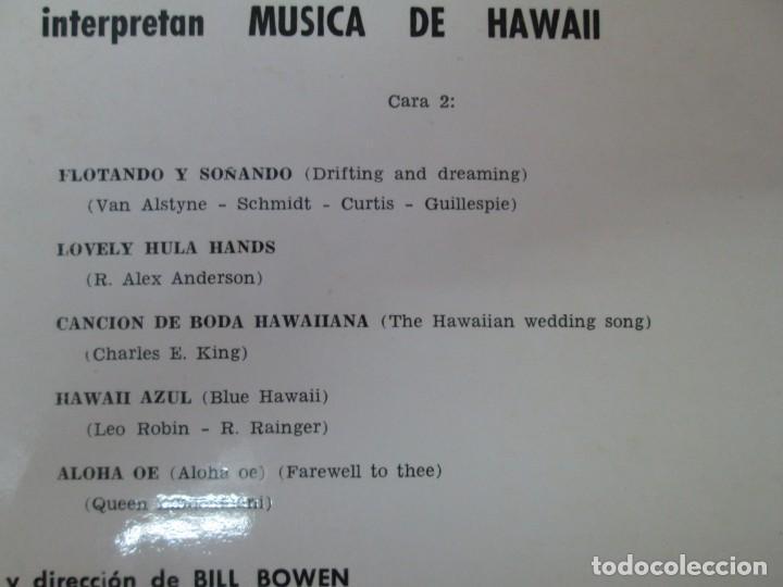 Discos de vinilo: CUERDAS MELODICAS INTERPRETAN MUSICA DE HAWAII. LP VINILO. VIK 1963. VER FOTOGRAFIAS ADJUNTAS - Foto 4 - 139937950
