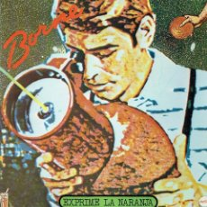 Discos de vinilo: EXPRIME LA NARANJA. - BORNE. LP. ROCK PROGRESIVO CATALÁN.. Lote 139956454
