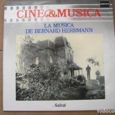 Discos de vinilo: BERNARD HERRMANN – LA MÚSICA DE BERNARD HERRMANN - LONDON RECORDS1988 - LP - PR. Lote 139964470