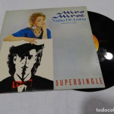 Discos de vinilo: MIRO MIROE - NIGHTS OF ARABIA 1982-SUPER SINGLE. Lote 139964602