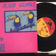 Discos de vinilo: DISCO VINILO BIG FLAME TWO KAN GURU LP EP MAXI 10 PULGADAS. Lote 139989662
