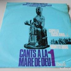 Discos de vinilo: CANTS A LA MARE DE DEU 1 - ESCOLANIA DE MONTSERRAT, EP, SOTA LA VOSTRA PROTECCIÓ + 2, AÑO 1965. Lote 139996438