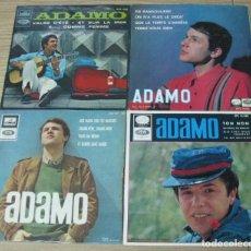Discos de vinilo: LOTE DE 4 DISCOS DE ADAMO. Lote 140024786