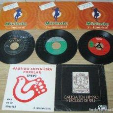 Discos de vinilo: LOTE DE 8 DISCOS-DIFERENTES CANTANTES. Lote 140025118