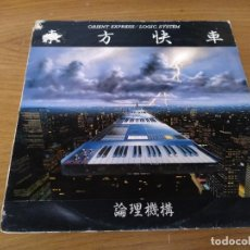 Discos de vinilo: OHIO EXPRESS.LP.. Lote 140052542