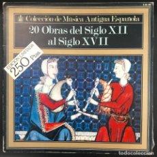 Discos de vinilo: 20 OBRAS DEL SIGLO XII AL SIGLO XVII. Lote 140066710