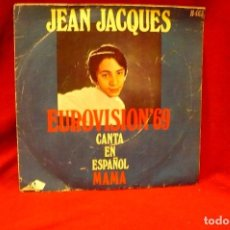 Discos de vinilo: JEAN JACQUES -- MAMA / LOS DOMINGOS FELICES, DISC AZ, 1969.. Lote 140086854