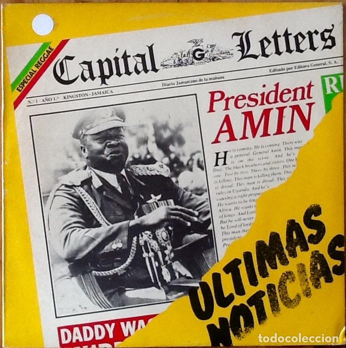CAPITAL LETTERS : HEADLINE NEWS [ESP 1980] LP (Música - Discos - LP Vinilo - Reggae - Ska)