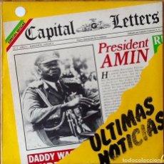 Disques de vinyle: CAPITAL LETTERS : HEADLINE NEWS [ESP 1980] LP. Lote 140118098