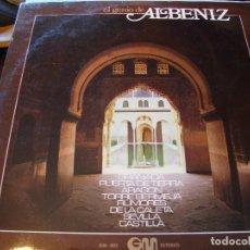 Discos de vinilo: LOTE DE 6 LPS DE VINILO- MÚSICA CLÁSICA. Lote 140128582