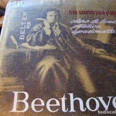 Discos de vinilo: LOTE DE 6 LPS DE VINILO- MÚSICA CLÁSICA. Lote 140129622