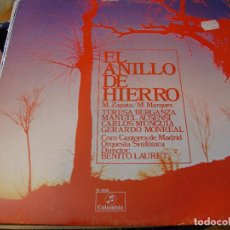 Discos de vinilo: LOTE DE 6 LPS DE VINILO- MÚSICA CLÁSICA. Lote 140130234