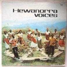 Discos de vinilo: HEWANORRA VOICES, REGGAE, CALYPSO, FUNK, FOLK, Y LO QUE QUIERAS EN UN DISCO EXQUISITO CON UN AUDIO... Lote 140185574