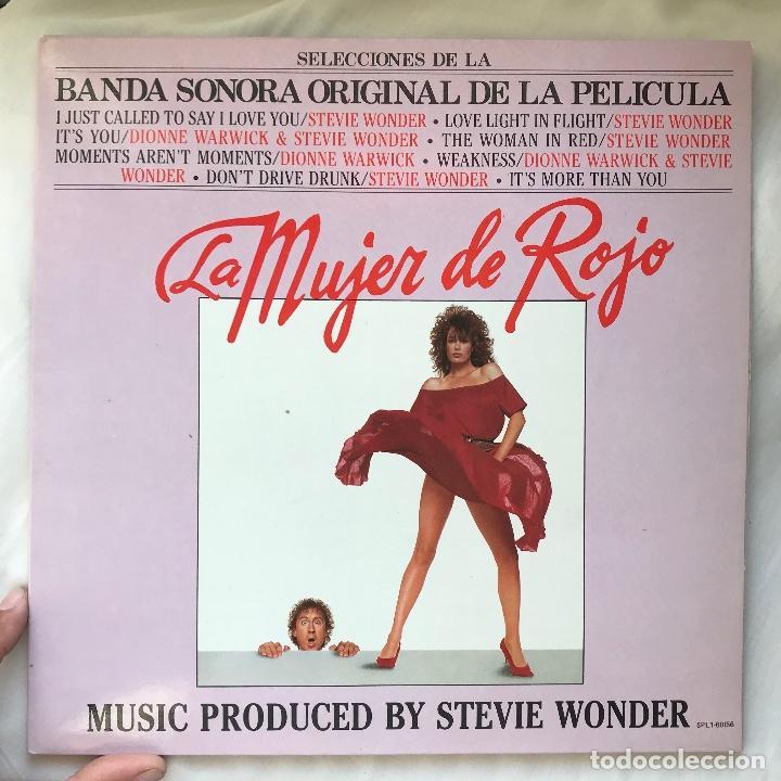 LP_GAT-DE LA BANDA SONORA ORIGINAL DE LA PELÍCULA - LA MUJER DE ROJO_GAT_EX (Música - Discos - LP Vinilo - Funk, Soul y Black Music)