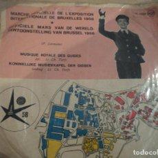 Discos de vinilo: MARCHE OFFICIELLE DE L´EXPOSITION BRUXELLES 1958 SOLO UNA CARA DE LA FUNDA. Lote 140248614