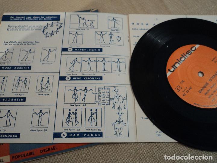 DANSES D'ISRAEL - EP - CANTA: D. HAYKIN CON FOLLETO DE BAILE (Música - Discos - Singles Vinilo - Disco y Dance)