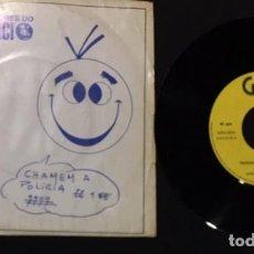 Disques de vinyle: SINGLE EP VINILO TRABALHADORES DO COMERCIO CHAMEM A POLICIA. Lote 140287238
