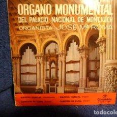 Discos de vinilo: ORGANO MONUMENTAL DEL PALACIO NACIONAL DE MONTJUICH -ORGANISTA -J. M.ROMA -MARCHA NUPCIALY 3 MAS. Lote 140349554