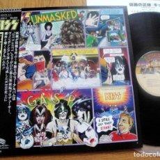 Discos de vinilo: VINILO EDICIÓN JAPONESA DEL LP DE KISS UNMASKED. Lote 140381538