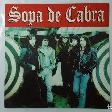 Discos de vinilo: MAXI / SOPA DE CABRA / TIENES QUE PILLAR. Lote 140410606