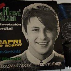 Discos de vinilo: LP-HERVE-VILARD-LA-REVELACION-MUNDIAL-EDIT. Lote 140425690