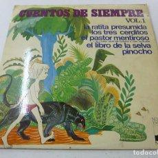 Discos de vinilo: CUENTOS DE SIEMPRE -VOLUMEN 1-LP. Lote 140428882