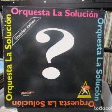 Discos de vinilo: ORQUESTA LA SOLUCION LP. Lote 140441334