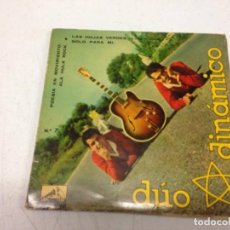 Discos de vinilo: DÚO DINÁMICO - LAS HOJAS VERDES / POESIA EN MOVIMIENTO / ALA HULA ROCK / SOLO PARA MI -DISCO ROJO--. Lote 140448274