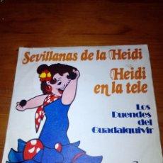 Discos de vinilo: SEVILLANAS DE LA HEIDI. LOS DUENDES DEL GUADALQUIVIR. MRV. Lote 140469442