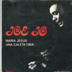 Disques de vinyle: JOE JO / MARIA JESUS / UNA CALETA LIMPIA (I FESTVIAL INTERNACIONAL DE LA CANCION MODERNA - ESPAÑOLA). Lote 140469862