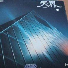 Discos de vinilo: KITARO TEN KAI LP. Lote 140495898