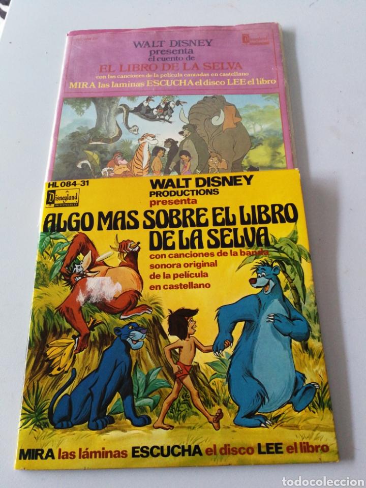 LOTE DISNEYLAND WALT DISNEY ALGO MÁS SOBRE EL LIBRO DE LA SELVA (Música - Discos de Vinilo - EPs - Bandas Sonoras y Actores)