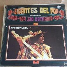 Discos de vinilo: JIMMI HENDRIX - GIGANTES DEL POP (VOL 1). POLYDOR 24 86 207 . BUEN ESTADO. Lote 140565550