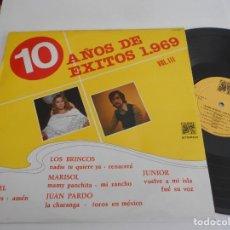 Discos de vinilo: 10 AÑOS DE EXITOS 1969-LP LOS BRINCOS MASSIEL MARISOL-NUEVO. Lote 140570314