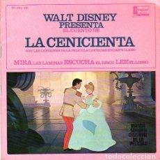 Discos de vinilo: WALT DISNEY PRESENTA EL CUENTO DE LA CENICIENTA - EP DISNEYLAND SPAIN 1967. Lote 140603438