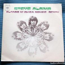 Discos de vinilo: STEVE ALAIMO - WHEN MY LITTLE GIRL IS SMILING - SINGLE ESPAÑOL RARO DE VINILO. Lote 140618614