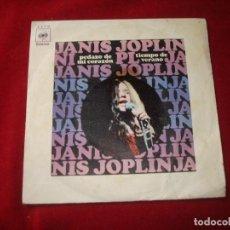 Discos de vinilo: JANIS JOPLIN PEDAZO DE MI CORAZON PICE OF MU HEART Y TIEMPO DE VERANO 1970 CBS BEN SONIDO. Lote 140643490