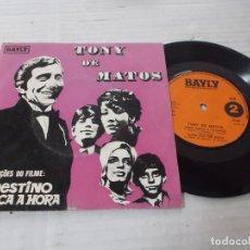 Discos de vinilo: TONI DE MATOS, O DESTINO MARCA A HORA. Lote 140703366