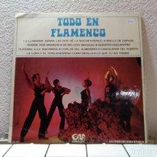 Discos de vinilo: TODO EN FLAMENCO . Lote 140713870